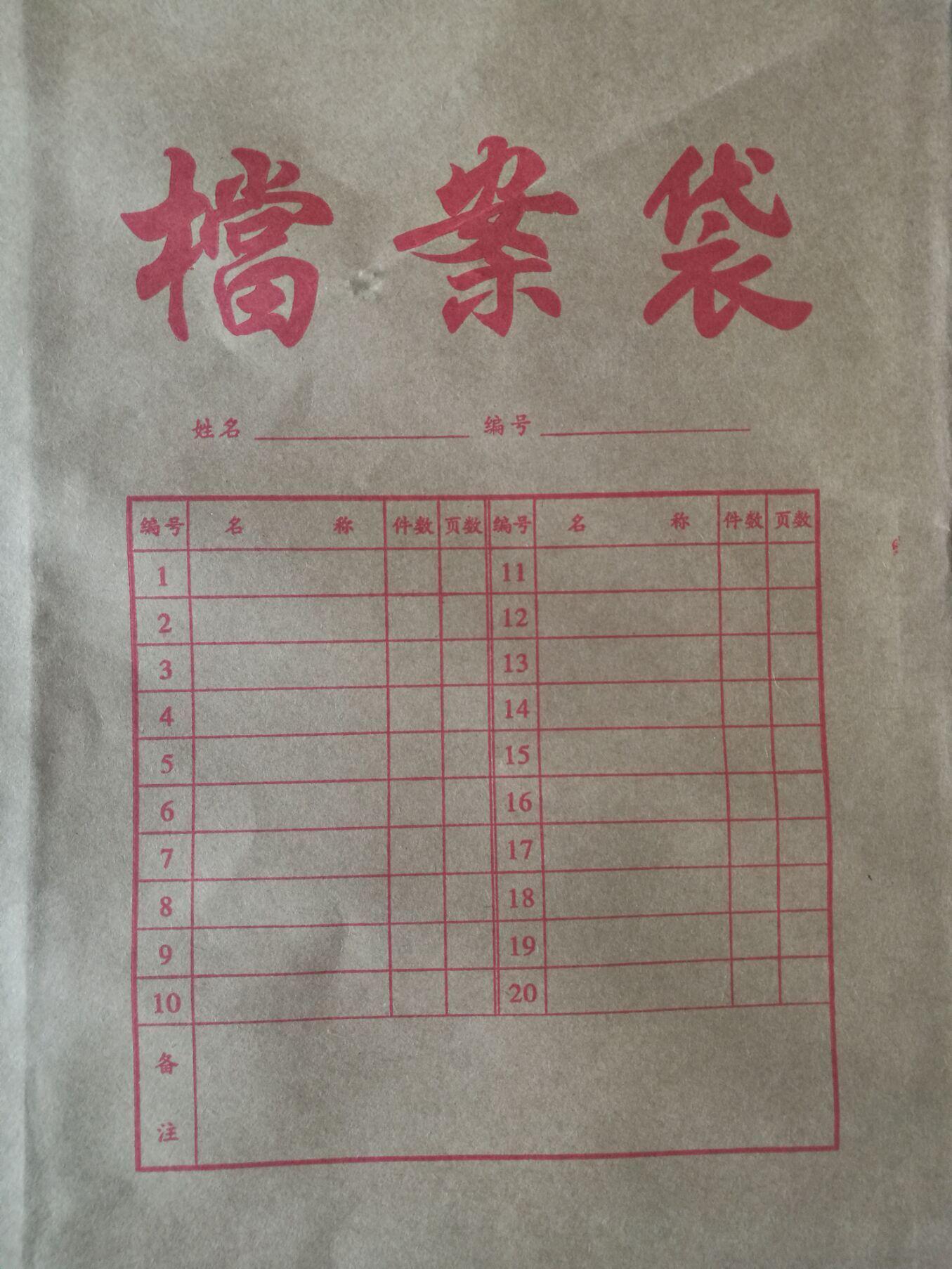 蓬安县公务员考试_关于2019年永宁县事业单位公开招聘工作人员(中小教)资格复审的 ...